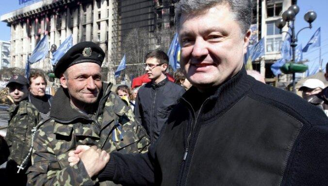 """Украина хочет попросить у США статус """"важного союзника"""""""
