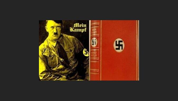 Mein Kampf признана в России экстремистской книгой