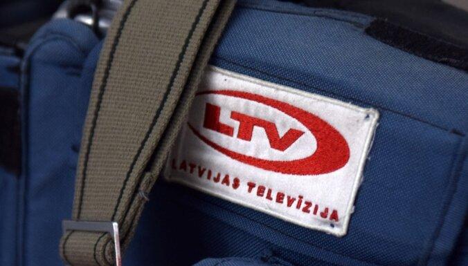 Служба госбезопасности начала проверку случая с трансляцией Russia Today из студии LTV