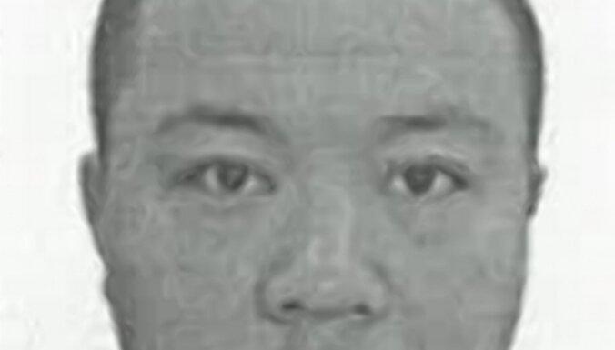 ФОТО. Полиция разыскивает мужчину
