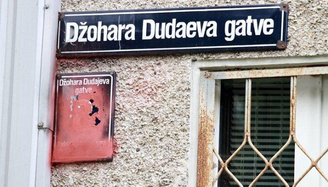 Таблички на ул. Дудаева замазали несмываемой краской