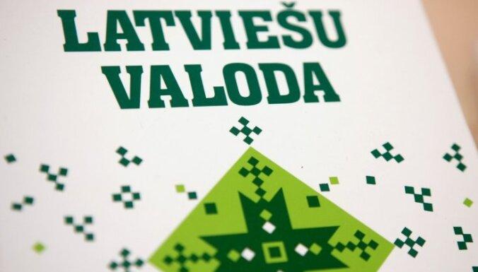 Iļģuciemā iedzīvotājiem piedāvā latviešu valodu apgūt kā svešvalodu