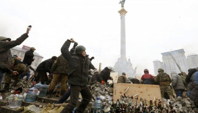 В Украине объявлена антитеррористическая операция