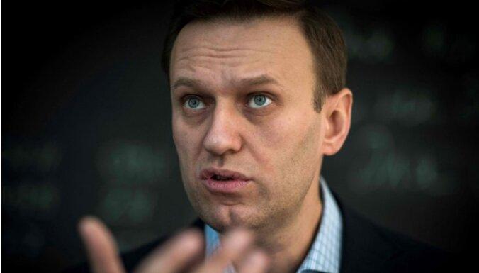 Конституционный суд РФ не стал рассматривать жалобу Навального