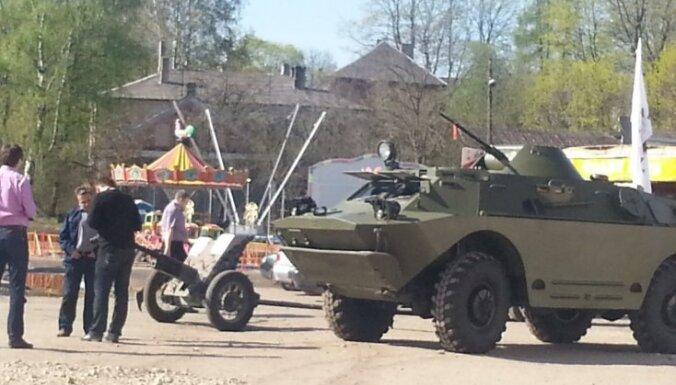 В Даугавпилсе и Резекне 9 мая пройдет несколько мероприятий