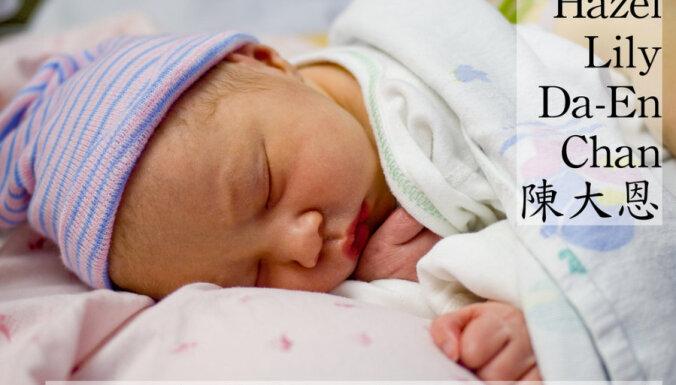 jaundzimušais