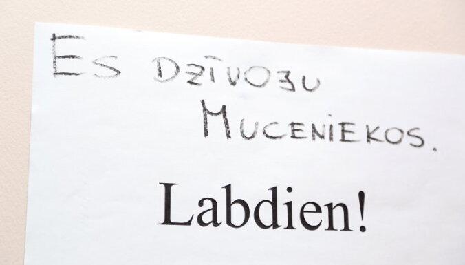 В Латвию прибыли еще четыре беженца из Сирии