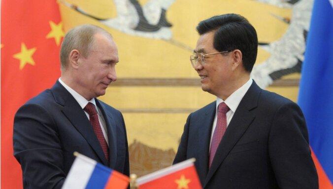 Китай вложит $3 млрд в курорты Северного Кавказа