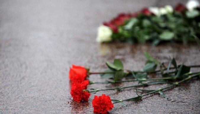 Просят отозваться родственников умерших рижанок и жительницы Юрмалы