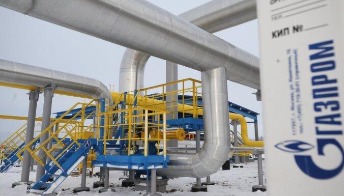 """Украина начала арестовывать активы """"Газпрома"""""""