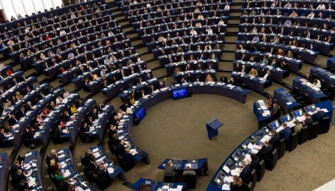 60 депутатов Европарламента призвали страны ЕС к бойкоту ЧМ-2018 в России