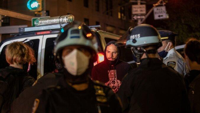 Голоса еще не подсчитаны, но на улицах Нью-Йорка начались беспорядки