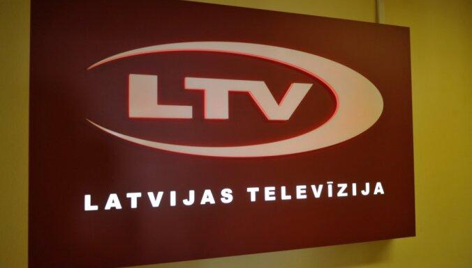 На LTV запустят еще одну программу на русском языке