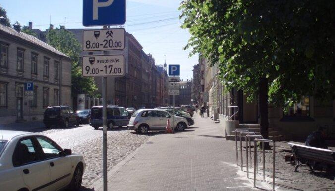 В Риге устанавливаются стоянки для велосипедов