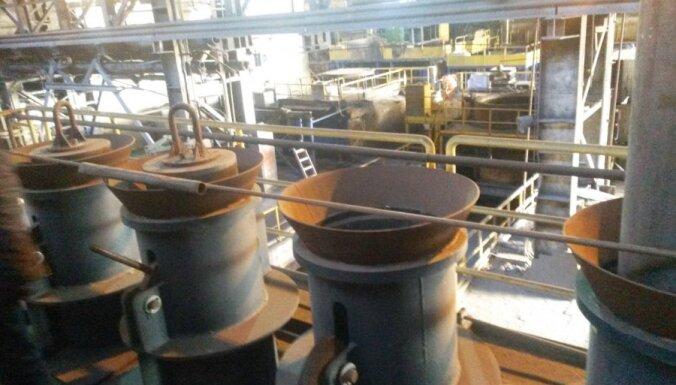 Продать на аукционе электросталеплавильный цех KVV Liepājas metalurgs не удалось