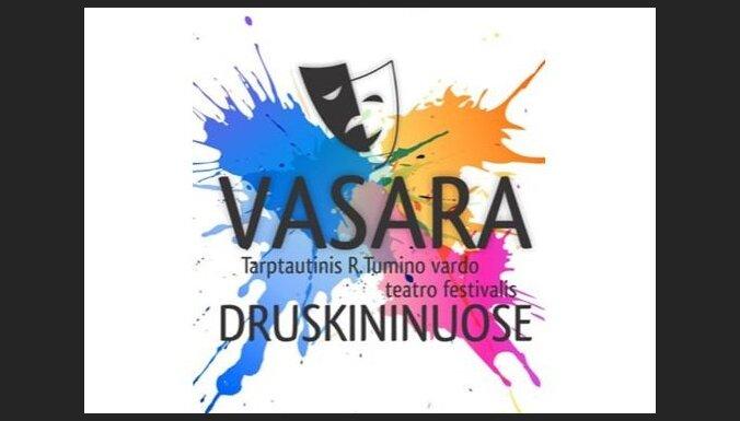 В Друскининкае пройдет международный театральный фестиваль