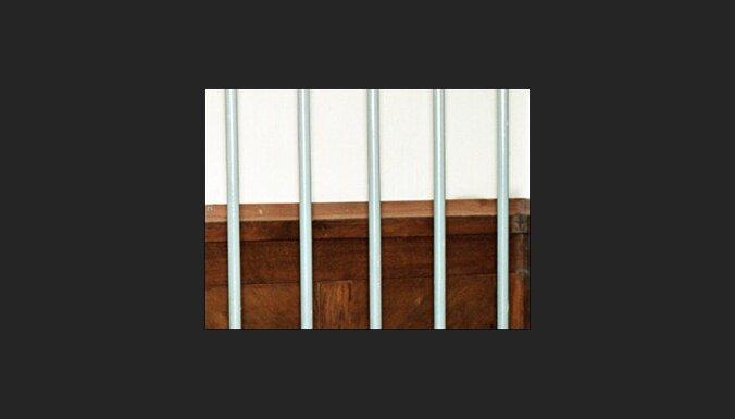 Латвия решилась на частные тюрьмы