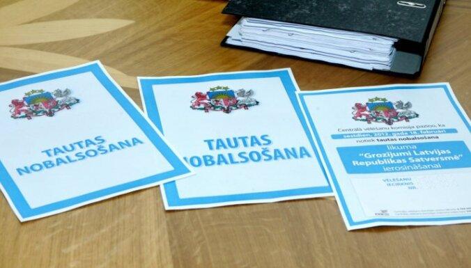 18 февраля хотят объявить Днем государственного языка