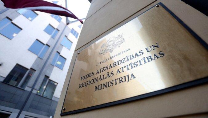 Jelgavas novada dome neizpratnē par VARAM mudinājumu sniegt skaidrojumu par revīziju kapitālsabiedrībās