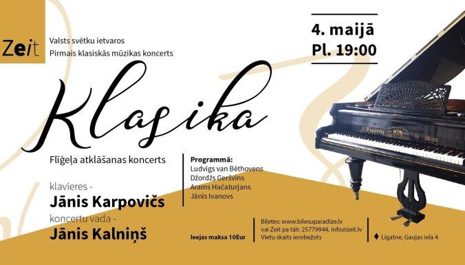 Zeit Klasika - Flīģeļa atklāšanas koncerts