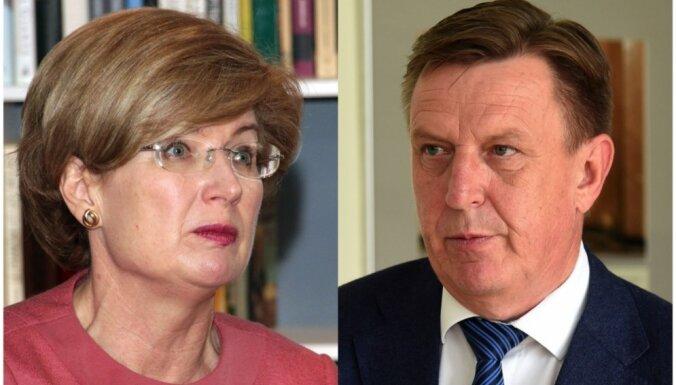 """Нового главу парламентской комиссии по """"делу олигархов"""" пока не выбрали"""