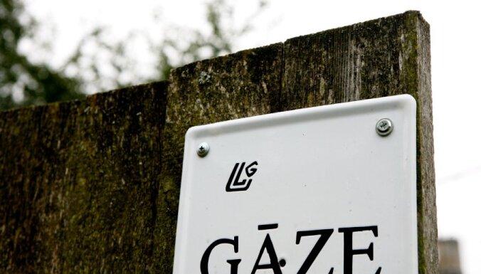 """""""Газпром"""" и другие акционеры Latvijas Gāze получат 30 млн. евро"""