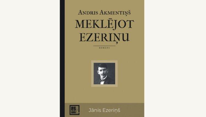 Upīša muzejā būs tikšanās ar rakstnieku Andri Akmentiņu
