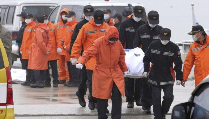 В Южной Корее сгорела больница: более 40 погибших