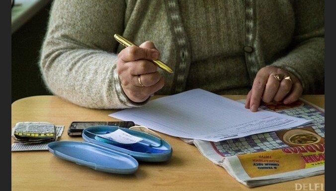Минюст предлагает сформировать при Госцентре языка институт общественных помощников