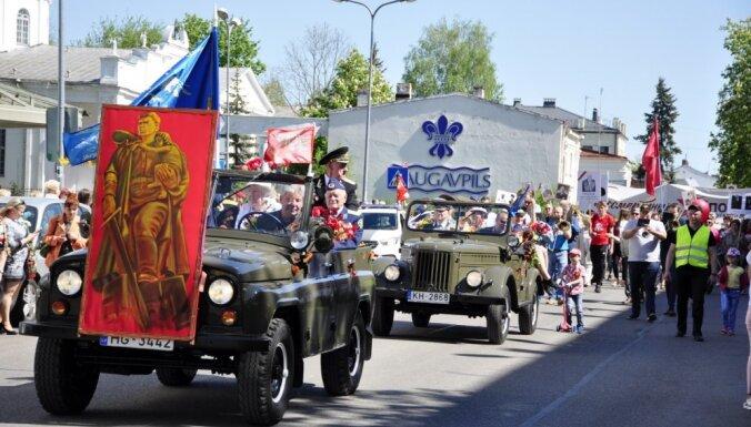 ФОТО: В Даугавпилсе отмечают 73-ю годовщину победы над нацистской Германией