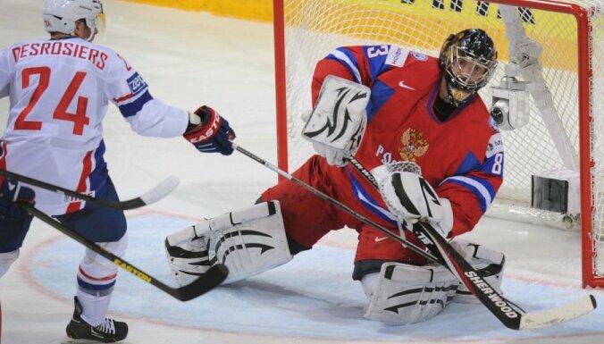 Ранее на 9 мая Россия проигрывала только чемпионам мира