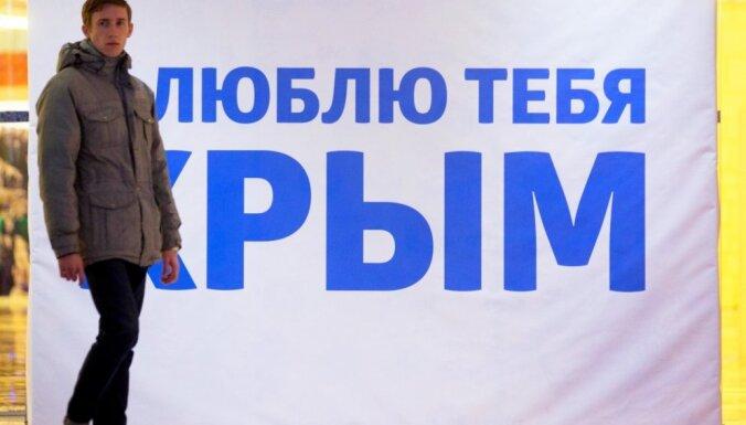 От гражданства России в Крыму отказались 2 тысячи жителей