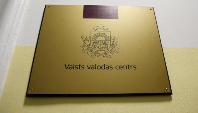 ЦГЯ: чиновников, не знающих латышский язык на нужном уровне, немного