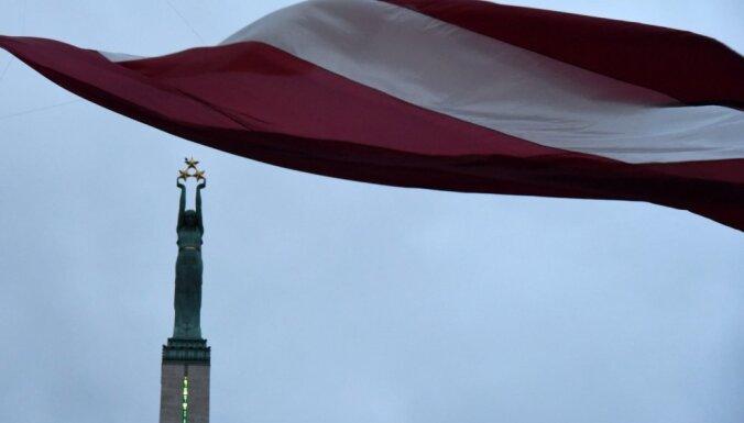 Latvijas ārējās un drošības politikas Gadagrāmatas atklāšana. Ekspertu diskusija
