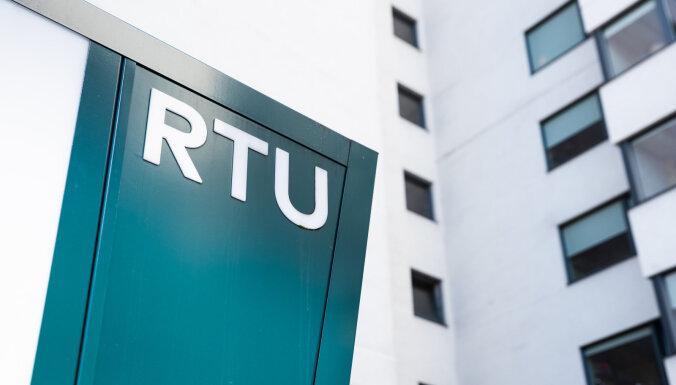 РТУ обогнал Латвийский университет и Университет им. Страдиня в мировом рейтинге вузов