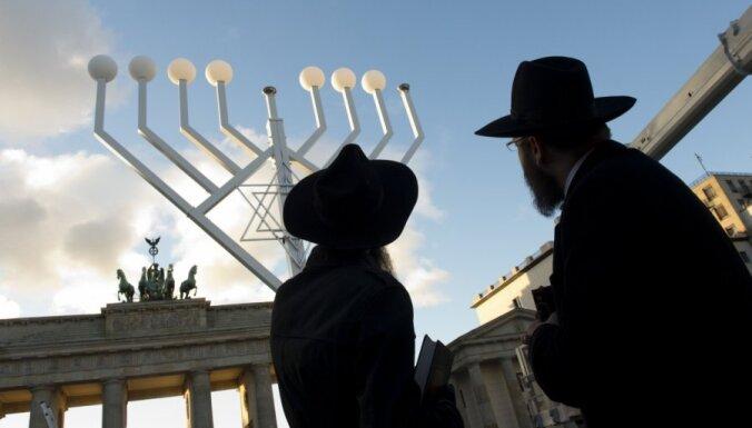 Еврокомиссия представила стратегию по борьбе с антисемитизмом