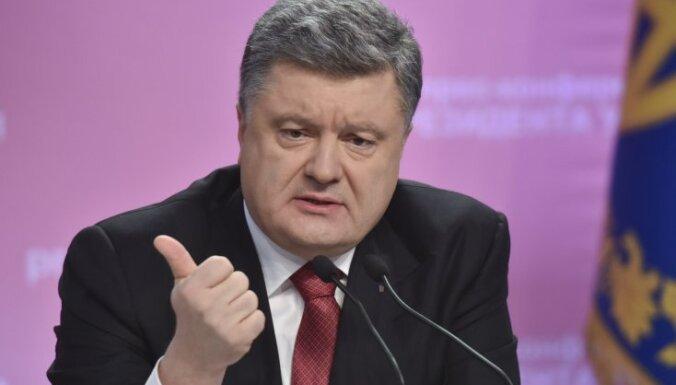 Порошенко сравнил конфликт в Донбассе с Второй мировой