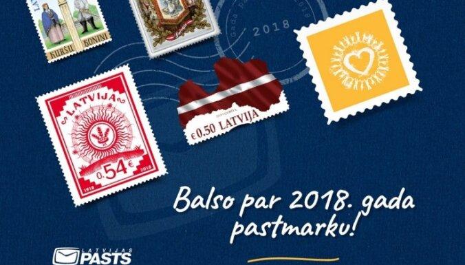 Izvēlies un nobalso par 2018. gada skaistāko pastmarku