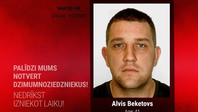 Европол разыскивает преступника из Латвии, изнасиловавшего несовершеннолетнюю
