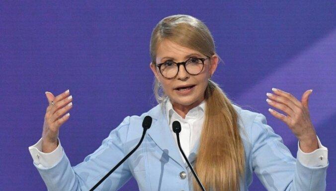 Юлия Тимошенко высказалась за изменение конституции Украины