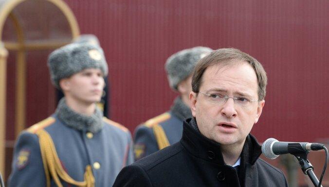 """Оргкомитет """"Новой волны"""" может возглавить министр культуры России"""