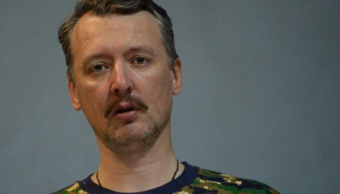 """Стрелков возглавит движение """"Новороссия"""" и займется гуманитарной помощью"""