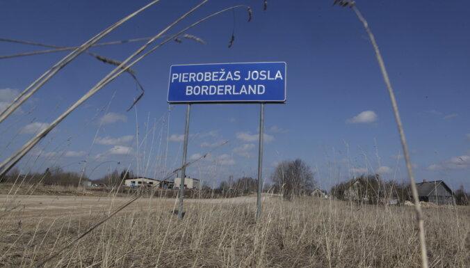 Рядом с границей нашли свертки с контрабандным товаром