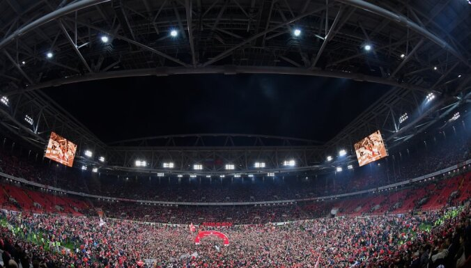 Spartak fans at the Russian Football Championship