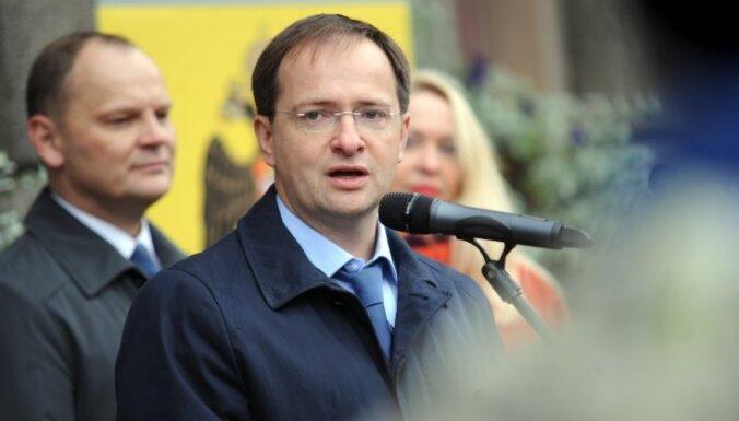"""Министр культуры России: я должен быть в """"золотом списке"""" Латвии"""