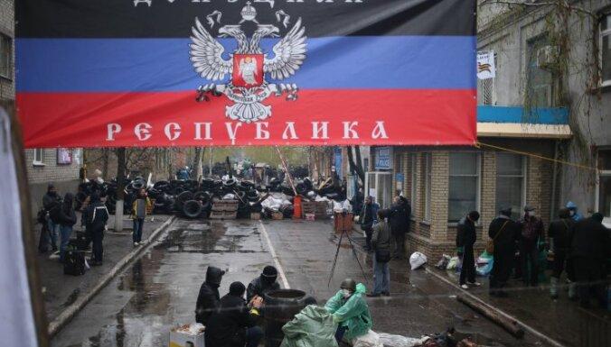 В Москве представили гимн самопровозглашенной Новороссии