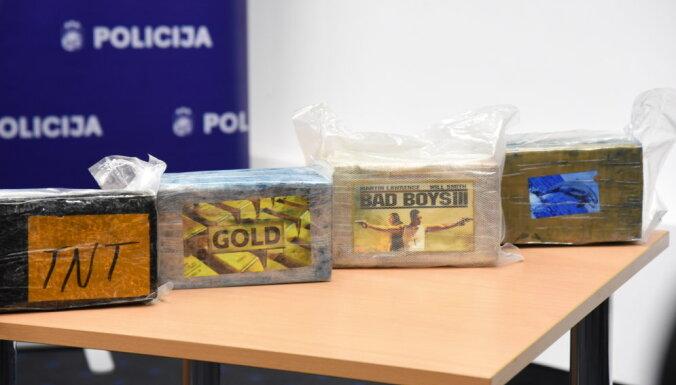 """""""Кокаиновое дело"""": начато уголовное преследование в отношении пяти лиц"""
