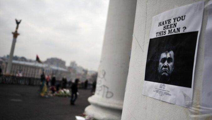 """Люди Януковича могли """"отмыть"""" через Латвию 80 млн. долларов"""