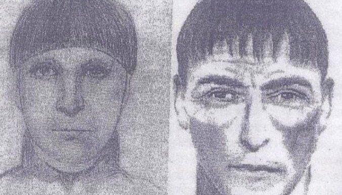 30 сентября. Забытый Джонатан Блейд, материнские зарплаты, гиперзвуковое оружие