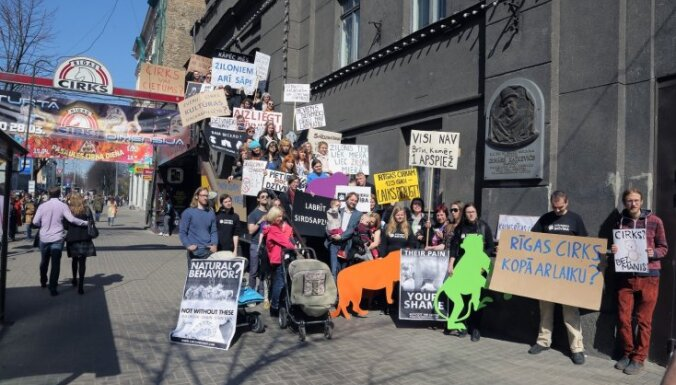 Около Рижского цирка состоялась акция протеста